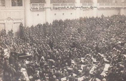 1917: resurge el Sóviet de Petrogrado