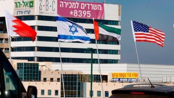 Bahréin acuerda con Israel e ignora las objeciones de Palestina